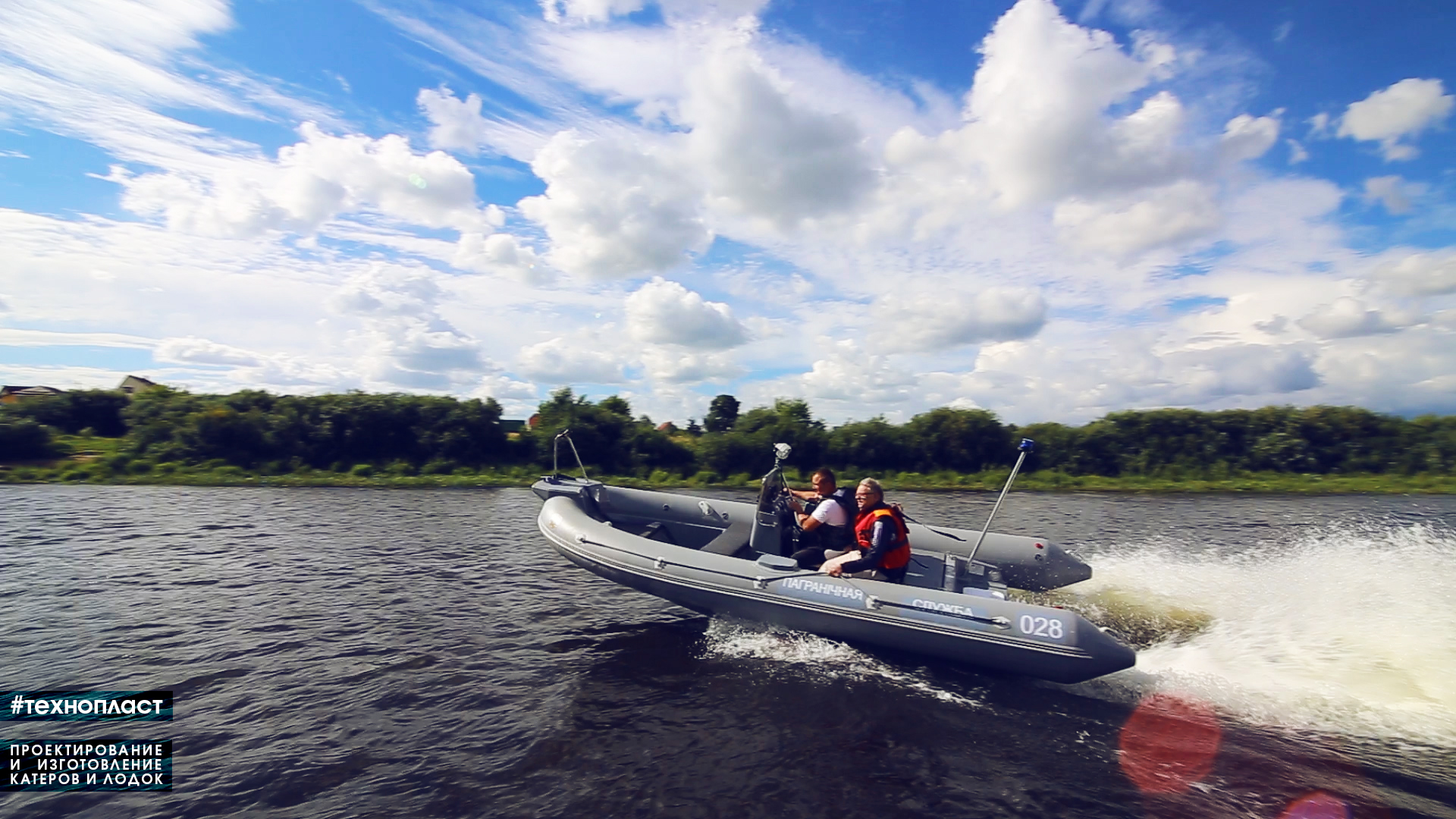 НПО Наши лодки